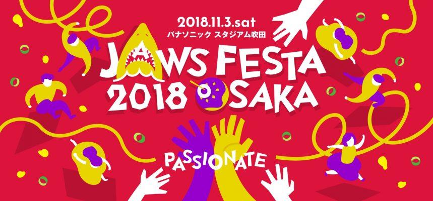 JAWS FESTA 2018 OSAKA